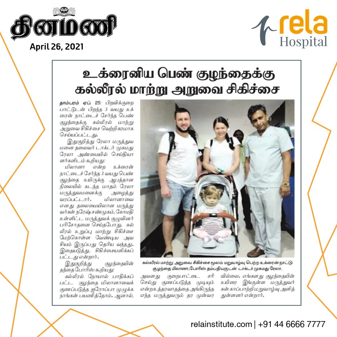 A Liver Transplantation Procedure Done Without Blood Transfusion On A 3-Year Old Child Brought To Chennai All The Way From Ukraine