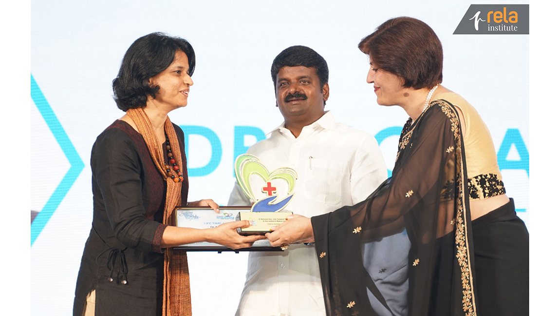 Best Emerging Hospitals Award